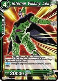 dragonball super card game bt5 miraculous revival infernal villainy cell bt5 073