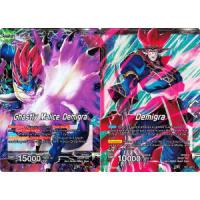 dragonball super card game dragonball super promos ghastly malice demigra demigra bt4 098 oversized