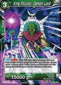 dragonball super card game dragonball super promos king piccolo demon lord p 051
