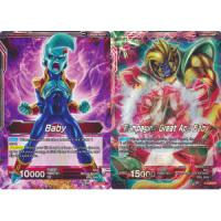 dragonball super card game dragonball super promos rampaging great ape baby baby bt4 002 oversized