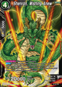 dragonball super card game dragonball super promos shenron wishing anew p 107 pr