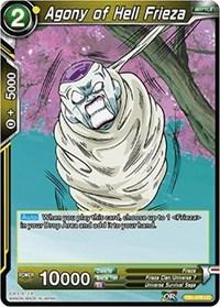 dragonball super card game tb1 tournament of power agony of hell frieza tb1 079 foil
