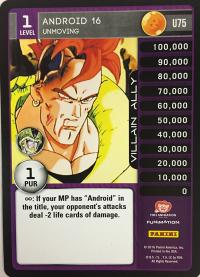 dragonball z perfection android 16 unmoving foil