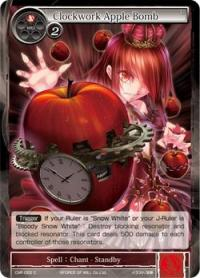 force of will crimson moons fairy tale clockwork apple bomb