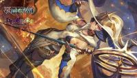 force of will force of will sealed product force of will millenia of ages playmat