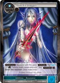 force of will the castle of heaven and the two towers witch s dagger