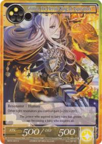 force of will the milennia of ages grimm the heroic king of aspiration