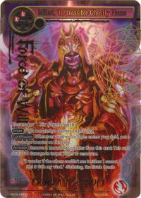 force of will the milennia of ages milest the invisible ghostly flame full art