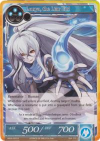 force of will the milennia of ages lunya the liar girl foil