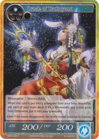 force of will the milennia of ages oracle of tsukuyomi foil