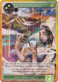 force of will the milennia of ages liberate the world foil