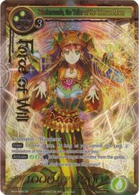 force of will the milennia of ages scheherazade the teller of the crimson moon full art