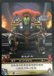 warcraft tcg extended art warchief thrall chinese extended art