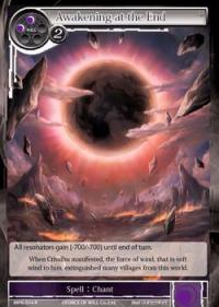 force of will the moon priestess returns awakening at the end