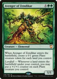 magic the gathering commander 2018 avenger of zendikar 129 307