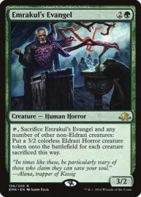 magic the gathering eldritch moon emrakul s evangel foil