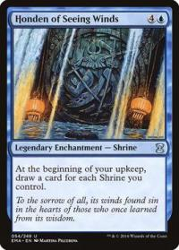 magic the gathering eternal masters honden of seeing winds 54 249