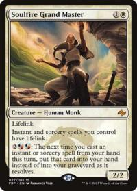 magic the gathering fate Reforged soulfire grand master 27 185