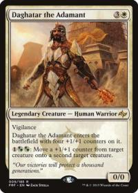 magic the gathering fate Reforged daghatar the adamant 9 185