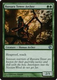 magic the gathering journey into nyx bassara tower archer 117 165