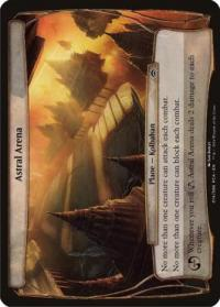 magic the gathering planechase anthology astral arena 14 156