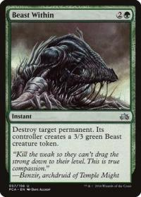 magic the gathering planechase anthology beast within 57 156