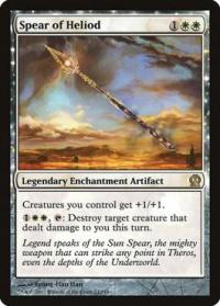 magic the gathering theros spear of heliod 33 249