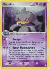 pokemon ex power keepers banette 4 108