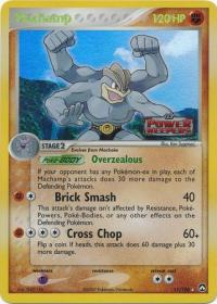 pokemon ex power keepers machamp 11 108 rh