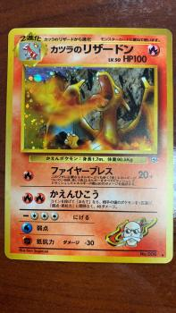 pokemon japanese pokemon cards blaine s charizard japanese no 006 holo rare gym set