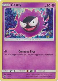 pokemon mcdonald s collection 2019 gastly 7 12 mcdonald s collection 2019