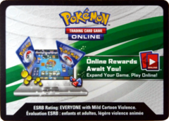 Dragon Majesty Elite Trainer Box CODE CARD