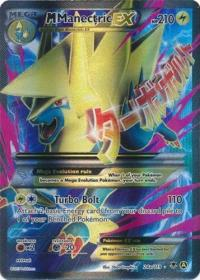 pokemon premium trainer s xy collection m manectric ex 24a 119