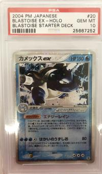 pokemon psa graded cards blastoise ex 020 052 japanese psa 10