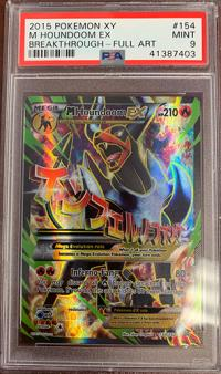 pokemon psa graded cards m houndoom ex full art 154 162 psa 9