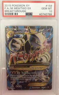 pokemon psa graded cards m mewtwo ex 159 162 full art psa 10