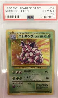 pokemon psa graded cards nidoking japanese basic 34 psa 10