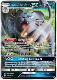 pokemon sm cosmic eclipse alolan persian gx 129 236
