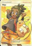 pokemon sm guardians rising hau full art 144 145