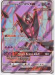 pokemon sm ultra prism dawn wings necrozma gx 143 156 full art