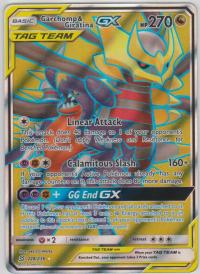 pokemon sm unified minds garchomp giratina gx 228 236 full art