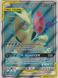 pokemon sm unified minds mega sableye tyranitar gx 225 236 full art