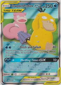 pokemon sm unified minds slowpoke psyduck gx 218 236 full art