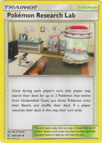 pokemon sm unified minds pokemon research lab 205 236