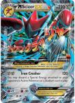 pokemon xy breakpoint m scizor ex 77 122