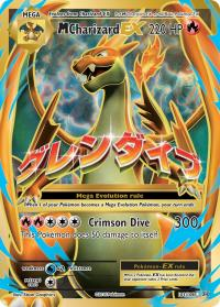pokemon xy evolutions m charizard ex full art 101 108