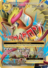 pokemon xy evolutions m pidgeot ex full art 105 108
