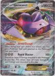 pokemon xy fates collide genesect ex 64 124