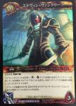 warcraft tcg dungeon deck treasure edwin vancleef japanese