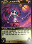 warcraft tcg fields of honor hesriana foreign
